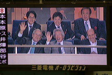 ブッシュ元大統領と小泉元総理