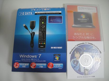 Windows7Ultimate64bit初回限定版