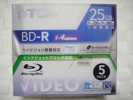 TDKのBD-R25GB