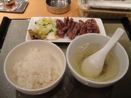 炙り焼き牛たん定食