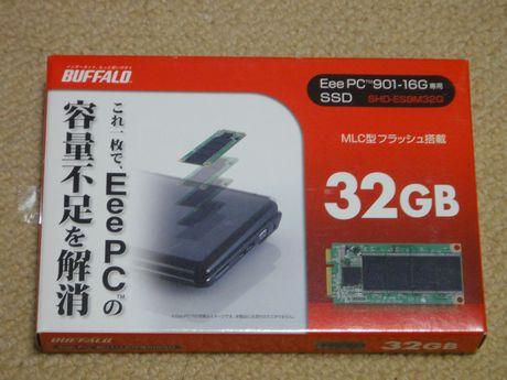 SHD-ES9M32G