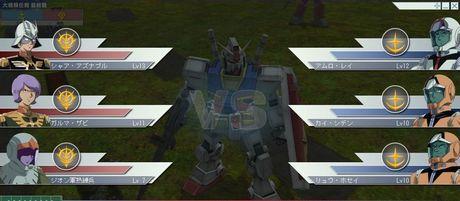 大規模任務最終戦