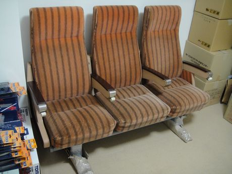 新幹線200系の座席