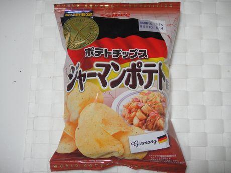 ジャーマンポテト味
