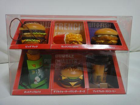 FOOD STRAPコンプリートセット