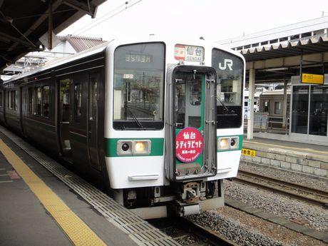 快速仙台行き719系