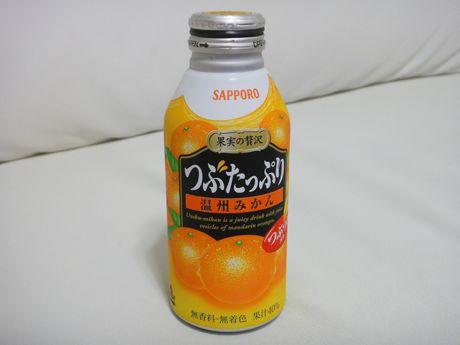果実の贅沢「つぶたっぷり温州みかん